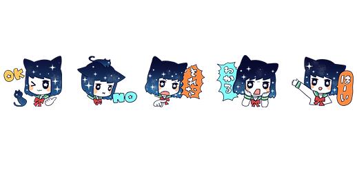 星空な猫耳少女